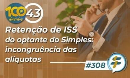 #308: Retenção de ISS do optante do Simples: incongruência das alíquotas
